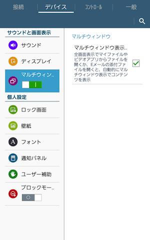 Screenshot_2015-07-07-05-34-01.png